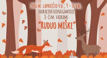 autumnlandscape01