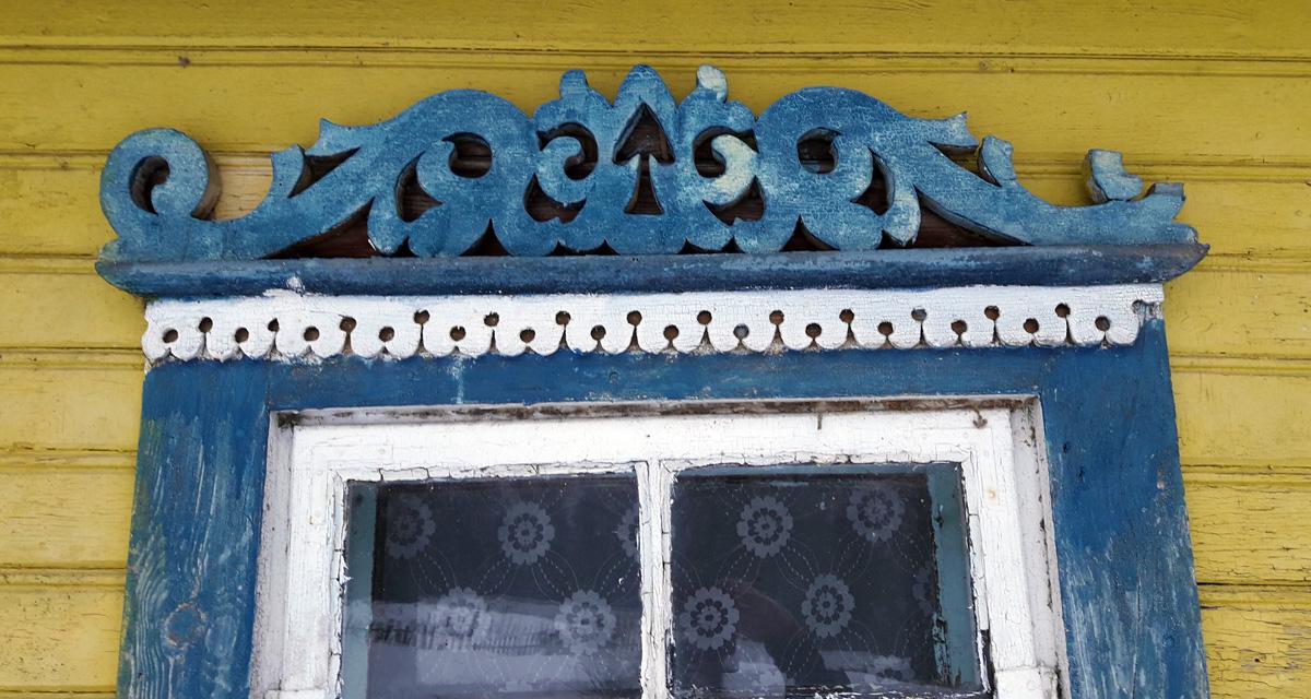 lango karuna